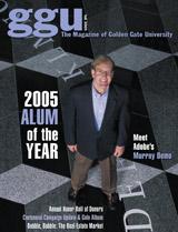 GGU Alumni Magazine - Spring 2005